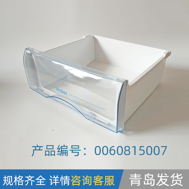 Suitable for refrigerator drawers refrigerated refrigerated accessories original universal bcd176 196 215 186 206