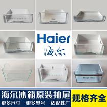 Convient aux tiroirs frigorifiques Haier accessoires frigorifiques originaux bcd176 universel 196 215 186 206