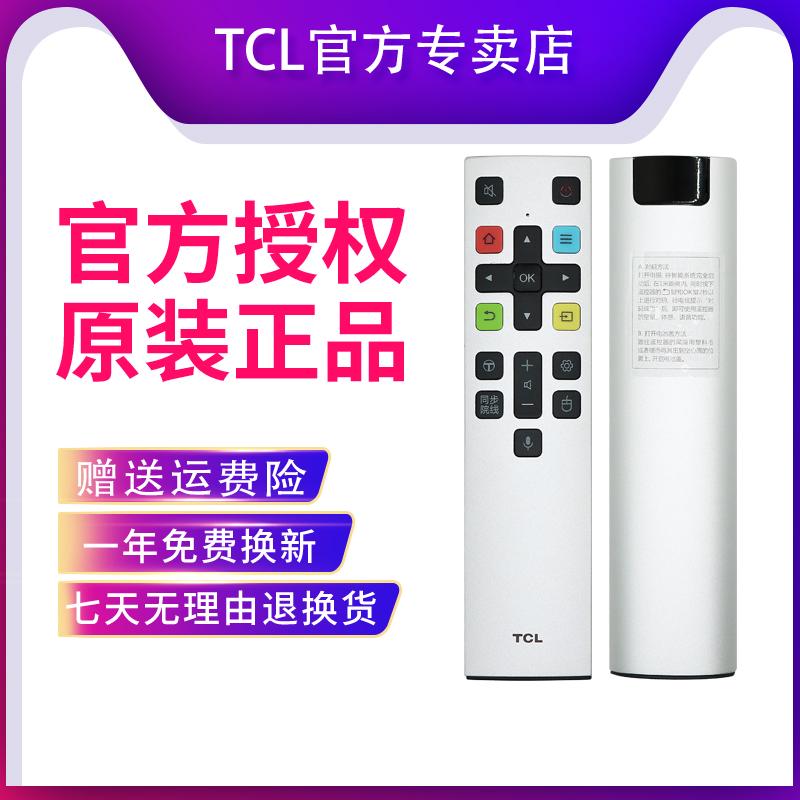 Télécommande vocale TCL LCD TV originale RC801S 55 65X3 55 65X2 corps-détection souris vide