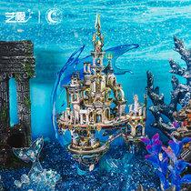 Art model Atlantis 3D metal puzzle three-dimensional assembled model difficult diy handmade creative gift