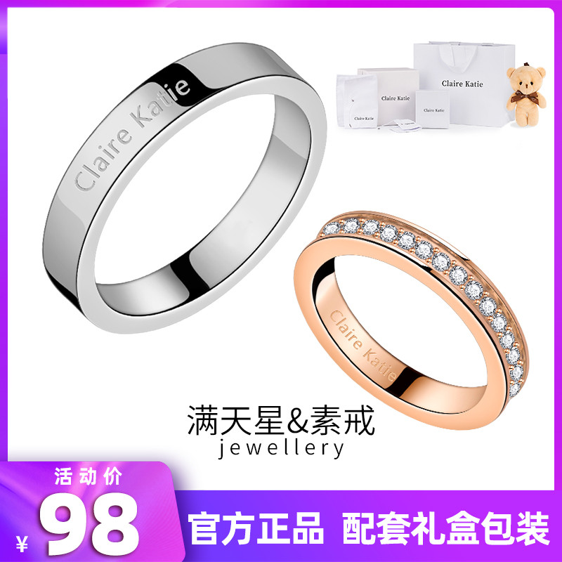 Star-filled small ck ring couple small ck pair of men and women a pair of light luxury niche exquisite Valentines Day gifts