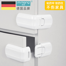 German MANGMANG childrens drawer locker door home baby right angle safety lock multi-functional baby protection lock