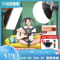 Falconeyes Sharp eagle 150W LED fill light photography studio layout photo light light Beauty soft light sun light Anchor clothes beauty jewelry professional equipment Indoor suit