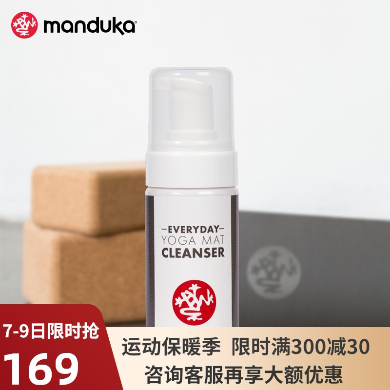 Manduka PU rubber pad special daily cleaning agent 200ml