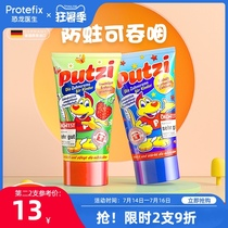 German childrens toothpaste Over 1 year old 2 babies 3-6 a 12 swallowable babies Infants and young children fluorine-containing 4 toothbrush sets