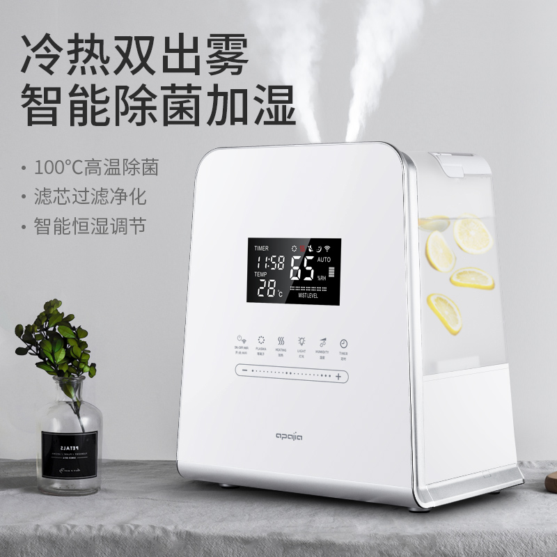German humidifier home silent bedroom foggy baby pregnant womans office intelligent humidification sterilization