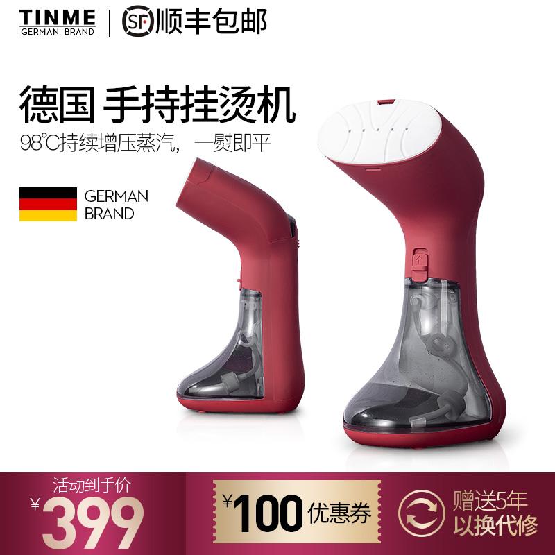 German TINME hand-held ironing machine home small ironing machine ironing artifact portable steam iron