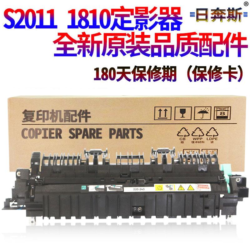 RBS pour Fuji Xerox S 1810 2010 2420 2220 2011 2320 2520 2110 Assemblage de chauffage Xerox s2011 montage à os fixe s2110 fixateur