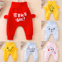 Baby big ass PP pants pure cotton boys and children pants high waist belly protection girls and infants spring and autumn wear summer thin
