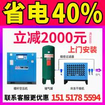 Compresseur dair à vis à fréquence variable à aimant Permanent 7 5KW15 22 37 kW grande pompe à Air sans huile de qualité industrielle 380V