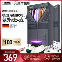 German TINME stack dryer household fast dryer small air dryer large capacity clothes dryer