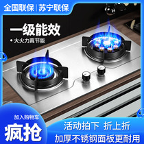 Japans cherry 竈 gas furnace embedded gas furnace household gas furnace liquefied gas stove