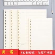 The binder book replaces the core 26-hole removable square notebook with the core A5 Cornell English binder b5 grid