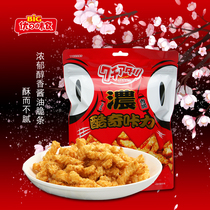 BiG Excellent Taste Cool Echino strong soy sauce flavor crispy snack fries 100 g.