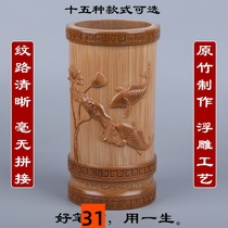 Bamboo carved round pen barrel creative fashion carving desk with pieces of stationery bamboo relief antique brush pen barrel