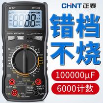 Chint multimeter Digital high precision multi-function automatic digital display intelligent maintenance electrician universal meter 890D C