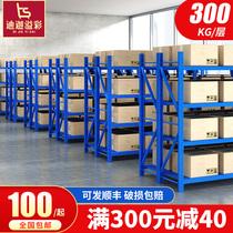 Shelf storage rack Multi-layer warehouse display rack Household storage floor storage rack Heavy storage goods iron shelf