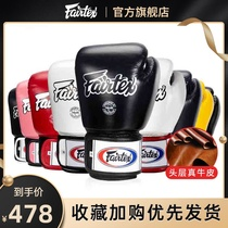 Fairtex Fyma Boxing Gloves BGV1 Muay Thai Boxing Set Leather Kids Boys and Girls Scatter Sandbag Training