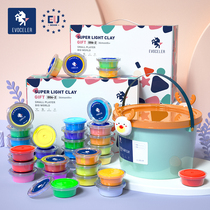 British evoceler ultra-light clay rubber mud non-toxic space color mud 36 childrens toy set hand clay