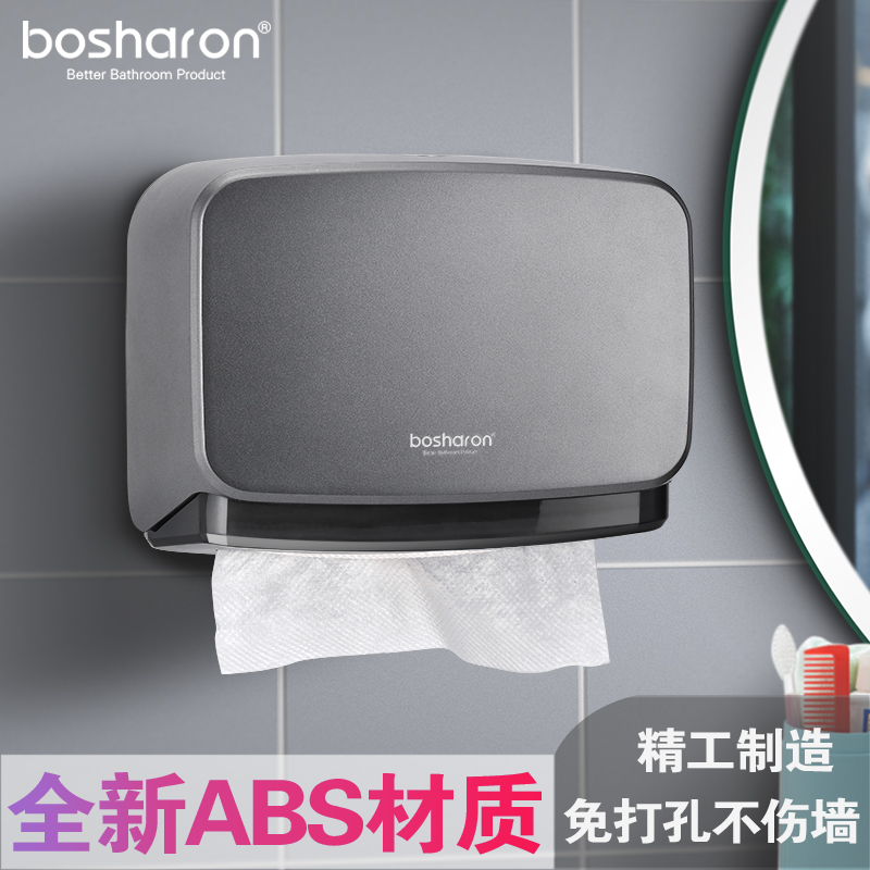 Toilet toilet tray wall-mounted powder room tissue box wall-mounted home hotel toilet cartons free of punching holes