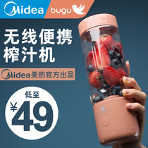 The beautiful cloth valley portable juicer home fruit small fried juicer mini electric cup juice cup