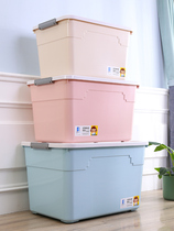 Plastic storage box household clothes clutter box thickened large toy storage box has a cover dust storage box