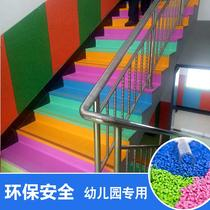 pvc stair step anti-slip mat thickened the whole kindergarten stair cement steps paste stair step board glue