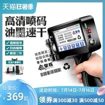 Портативная интеллектуальная кодирующая машина Palm Shuo Дата производства печати Пластиковая упаковочная сумка крышка от бутылки Небольшой струйный принтер Машина для ценников Цифровой принтер Автоматическая сборочная линия машина для кодирования даты