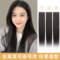Real hair hair piece incognito invisible hair piece Self-connected wig Female long hair fluffy natural one-piece wig patch