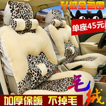Winter car cushion short plush thick cotton winter all surrounded by a single truck seat cover main co-pilot seat cover