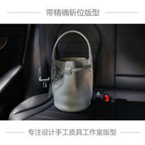 Boutique handmade leather version DIY drawing BUCKET bucket bag cut leather paper version with accurate cut bit