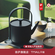 Spot tea material tin pot electric kettle with handmade stainless steel household electric teapot kettle