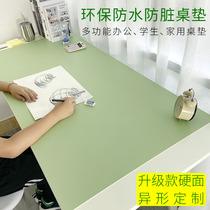 Desk mat writing pad oversized waterproof desk mat desk mat childrens study desk mat