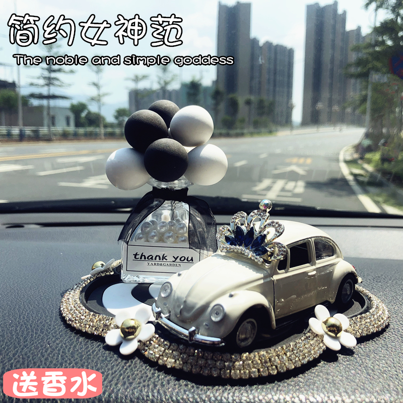 Car swing high-end personality creative cute net red beautiful car interior jewelry decorative supplies in the control of the taiwan woman