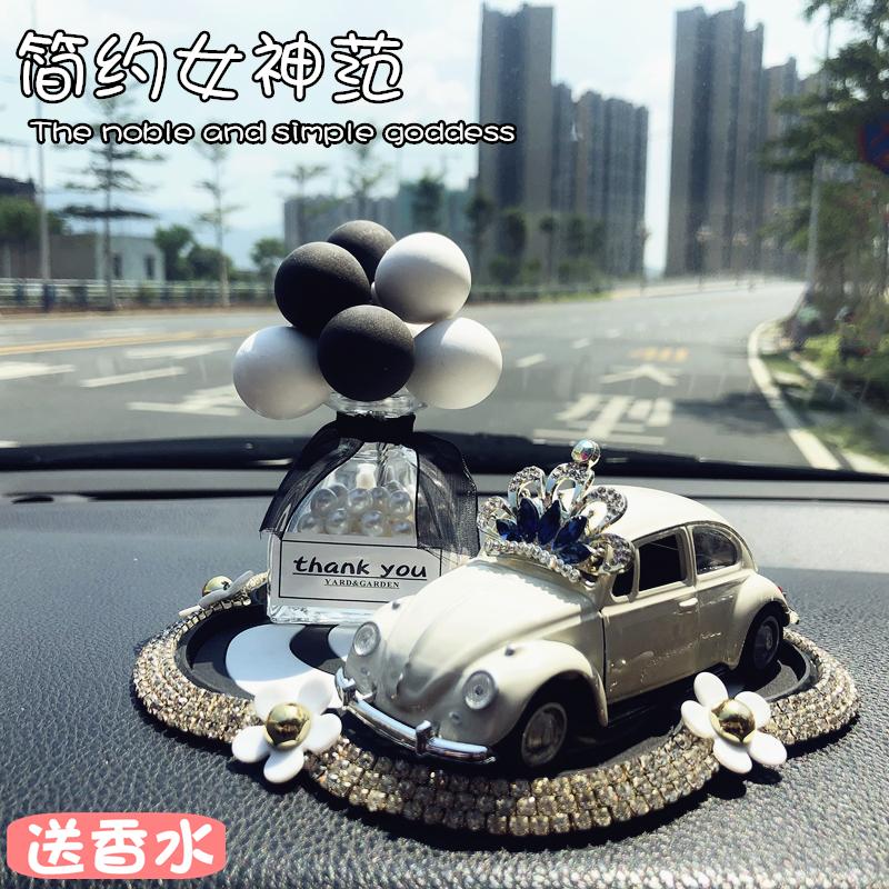 Balancement de voiture haut de gamme personnalité créative mignon net rouge belle voiture intérieur bijoux fournitures décoratives dans le contrôle de la femme taiwanaise