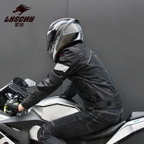 Motorcycling summer riding suit mens reflective breathable anti-falling motorcycle suit jacket racing suit motorcycle rider equipment