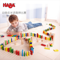 German HABA imported animal dominoes building blocks organ wooden childrens puzzle toys 2-3-4-5 years old