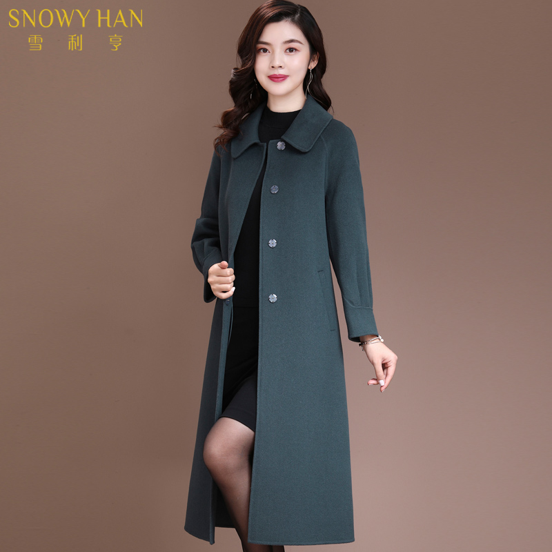 Double-sided cashmere coat Womens long 2020 new high-end wool double-sided mom wool coat in autumn and winter
