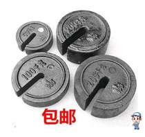 。 Scales accentuate small old-fashioned cast iron hair code weight pendant parts lead iron iron called pounds