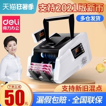 Deli counterfeit detector Banknote counter New commercial small intelligent cash register Home mini office dedicated 2021 version upgrade Class c cash counter New and old mixed point portable banknote machine