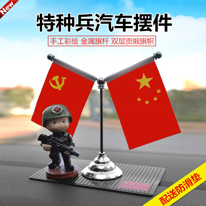 Special forces vehicles pose with the national flag small red flag Veterans Brigade soldiers hand-held model decoration supplies