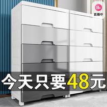 Storage cabinet thickened plastic drawer-style wardrobe household clothes toys multi-layered storage box packing box storage box