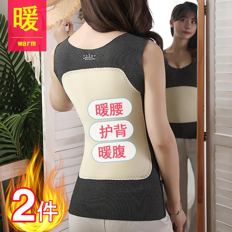 De-velvet spontaneous hot sling vest female unmarked bottoms with autumn and winter cold plus plus thick warm vest girl