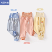 Baby pants plus velvet autumn and winter dress childrens big pp pants warm baby high-waisted belly pants male and female Harlan pants