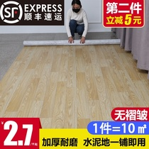 pvc floor leather cement floor mat directly thickened wear-resistant waterproof plastic carpet self-sticking floor sticker home