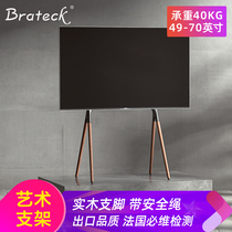 Brateck TV floor stand Solid wood art stand Simple Nordic Beech mobile TV pylons