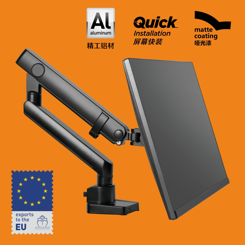 Brateck computer monitor stand arm rotating lift surface with fish screen bracket 27 32 34 inch E51