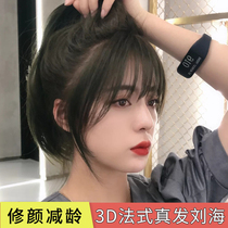 Fake 髮 really 髮 French Liuhai fake髮 female naturally unmarked 3d air Liuhai head replacement net red fake Liuhai