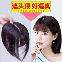 Air bangs wig pieces female natural head hair replacement cover Simulation hair incognito cover white hair Light hair top hair block