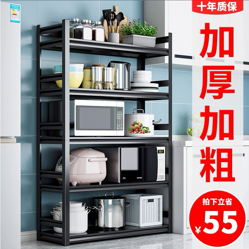 Кухонная полка для хранения полка для хранения Пол многослойный многофункциональный шкаф Микроволновая печь с полкой для забора